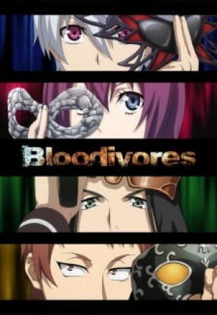 Кровопийцы